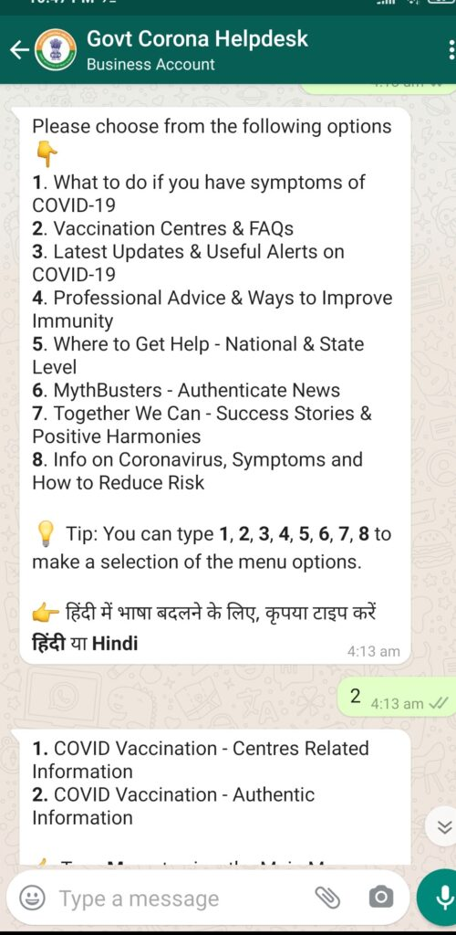 Get Covid-19 Vaccination Details at Whatsapp