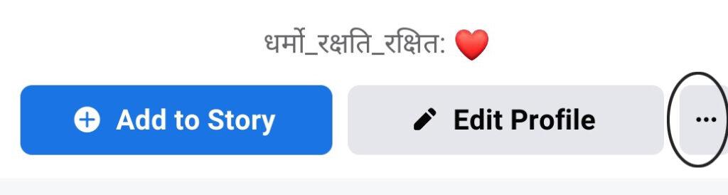 Delete all Facebook Posts in Bulk